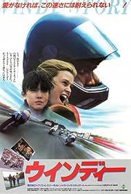 Uindii (1984)