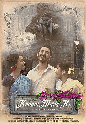 Kahani Mitra Ki movie, song and  lyrics