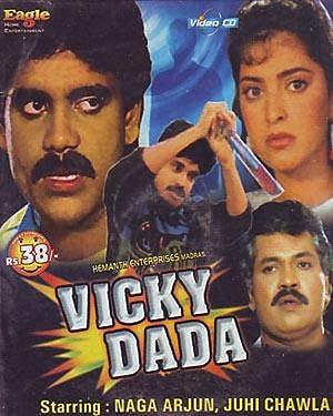 Where to stream Vicky Dada
