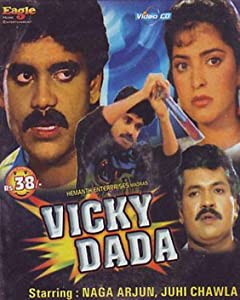 Vicky Dada malayalam movie download