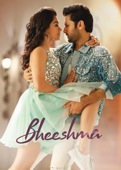 Bheeshma 2020