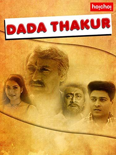 Dada Thakur MLSBD.CO - MOVIE LINK STORE BD
