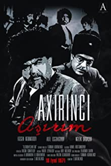 Axrinci Ashirim (1971)