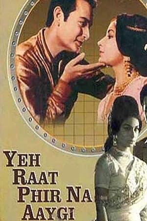 Yeh Raat Phir Na Aaygi movie, song and  lyrics
