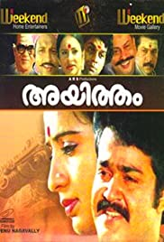 Ayitham Poster