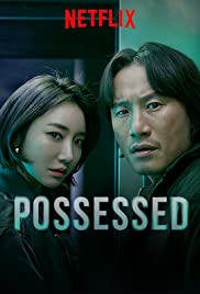 Possessed Episode 15