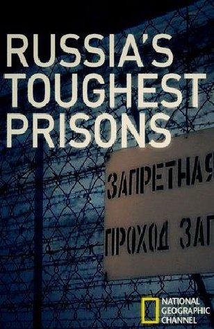 Russia's Toughest Prisons (2011)