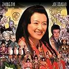 Operetta tanuki goten (2005)