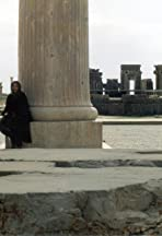 Iran, Behind the Scenes by Aryana Farshad