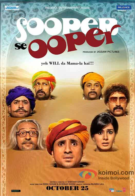 Sooper Se Ooper (2013) Hindi 720p HEVC HDRip x265 ESubs [500MB] Full Bollywood Movie