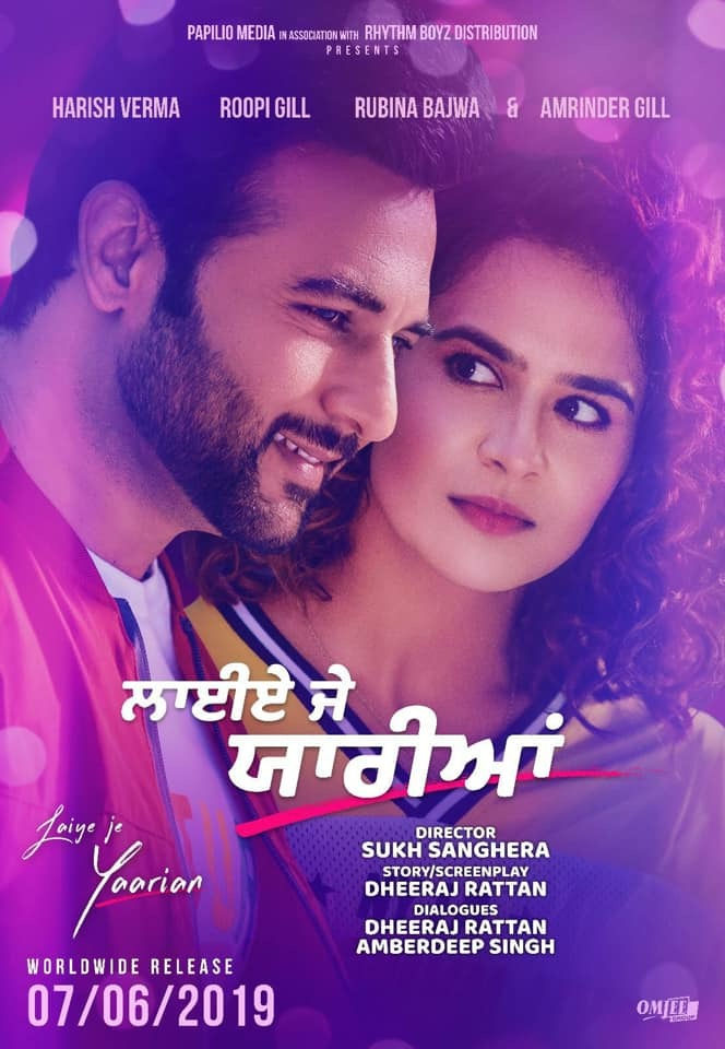 Laiye Je Yaarian (2019) Punjabi Movie 720p HDRip x264 1GB