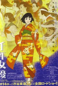 Primary photo for Millennium Actress