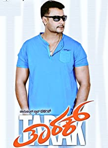 Tarak download