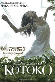 Kotoko Poster