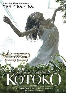 New movie torrents to download Kotoko Japan [1280x960]