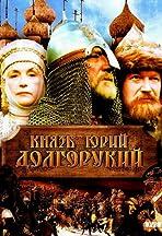 Knyaz Yuriy Dolgorukiy