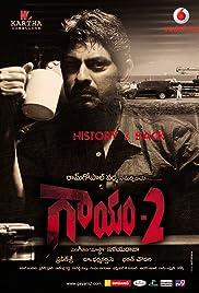 Gaayam 2 Poster
