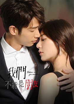 Before We Get Married poster