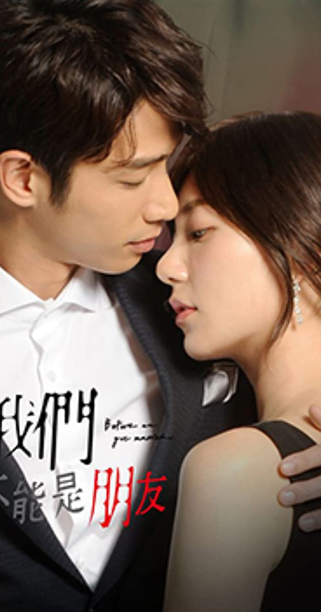 Download Before We Get Married or watch streaming online complete episodes of  Season1 in HD 720p 1080p using torrent
