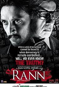 Amitabh Bachchan and Sudeep in Rann (2010)