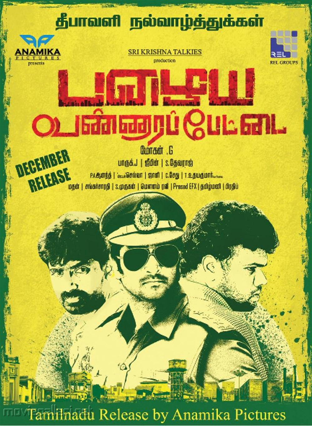 Pazhaya Vannarapettai (Hindi Dubbed)