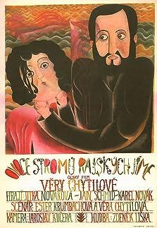 Fruit of Paradise (1970)