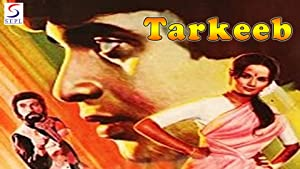 Tarkeeb movie, song and  lyrics