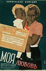 imovie 4 free download Moya lyubov [4K
