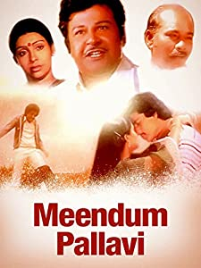 Site for downloading free full movies Meendum Pallavi by [640x960]