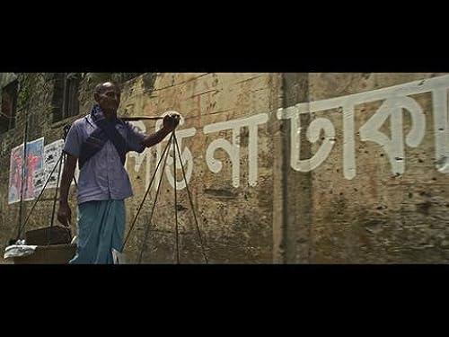 Bhuban Majhi