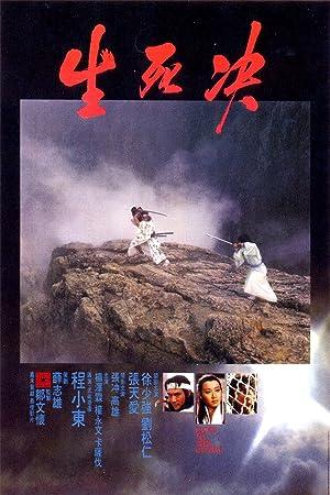 Das Todesduell der Shaolin (1983) • 13. September 2021 1980-1989