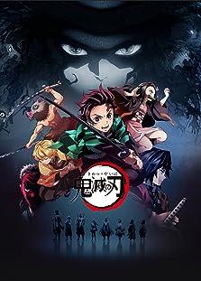 Demon Slayer: Kimetsu No Yaiba (2019– )