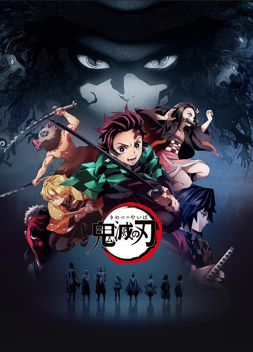 Demon Slayer: Kimetsu no Yaiba (TV Series 2019– ) - IMDb