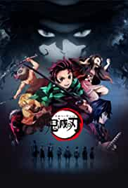 Demon Slayer: Kimetsu No Yaiba  |  all lyrics