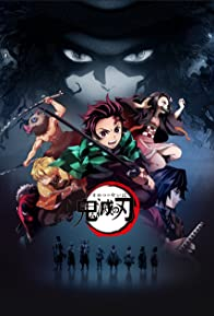 Primary photo for Demon Slayer: Kimetsu No Yaiba