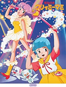 ipod ready downloads movies Mama no omoide stage [DVDRip]