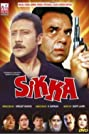 Sikka (1989) Poster