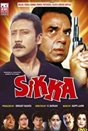Sikka Poster