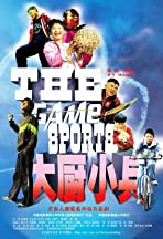 The Game Sports