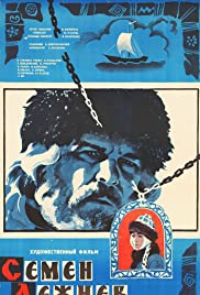 Semyon Dezhnev Poster