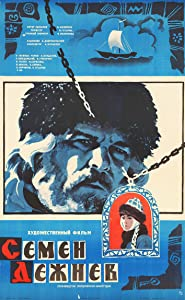 Whats a good movie to watch high Semyon Dezhnev by [Full]
