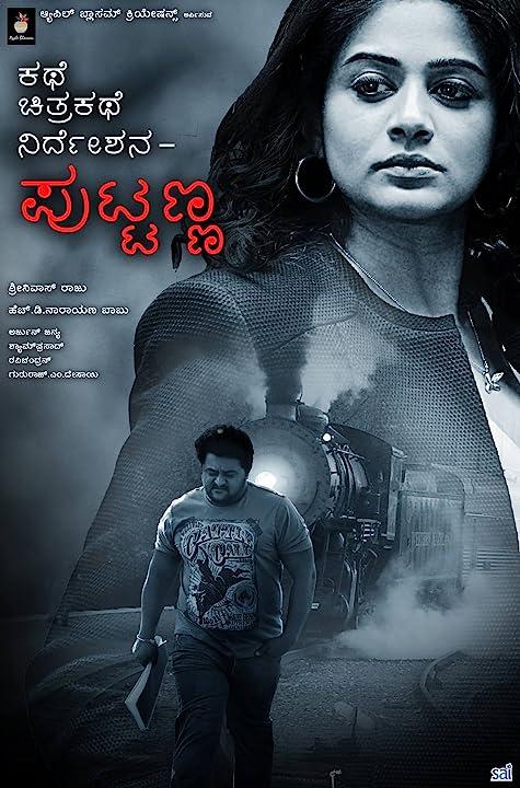 Bhagmati Returns (KCNP) (2016) Hindi Dubbed