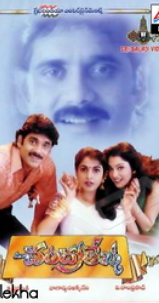 Chandralekha (1998) - Full Cast & Crew - IMDb