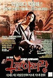 Kuro arirang Poster