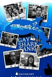 Gaysharktank.com Poster