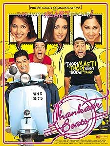 utorrent free english movie downloads Jhankaar Beats [320p]