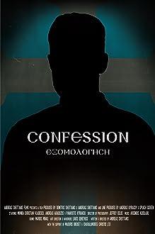 Confession (III) (2019)