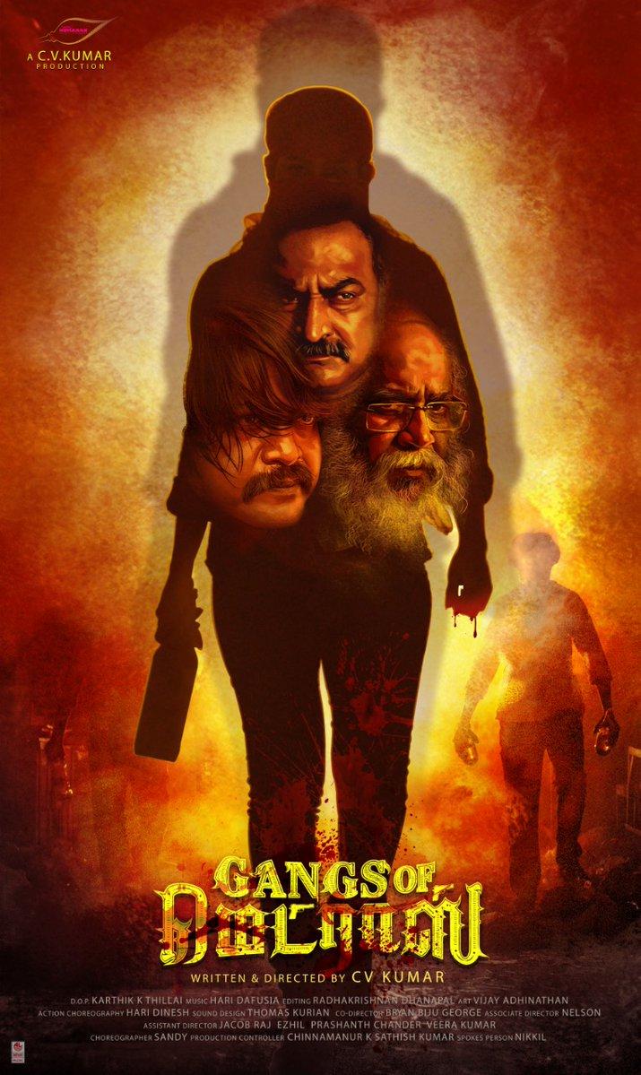 Gangs Of Madras (2021) HDRip Telugu (Original Version) Full Movie