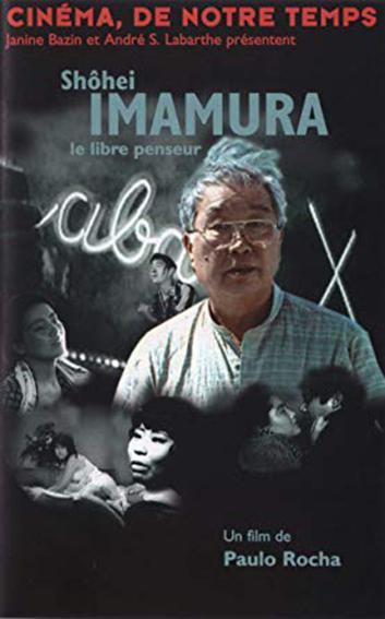 Shôhei Imamura in Shohei Imamura - Le libre penseur (1995)