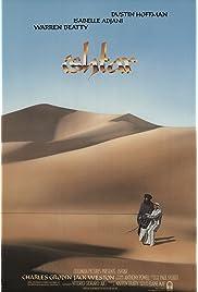 Ishtar (1987) film en francais gratuit